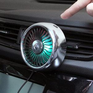 차량용선풍기 송풍구형 무드등선풍기 스탠드선풍기