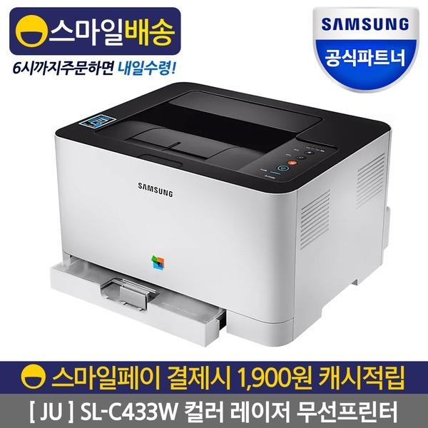 SL-C433W 무선 레이저프린터 레이져 / 토너포함 (SU)
