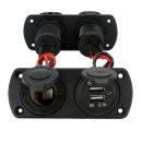 12V용 매립형 2구 시거소켓+USB단자/자동차량튜닝용품