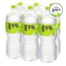 풀무원 샘물 생수 2L x 6팩  무료배송
