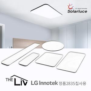 솔라루체 더리브 LG칩 LED방등 LED거실등 LED주방등