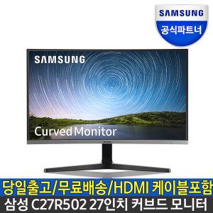 C27R502 27인치 커브드 모니터 당일출고 무료배송