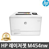 컬러 레이저프린터 M454nw 토너포함/ 재고보유/DIT