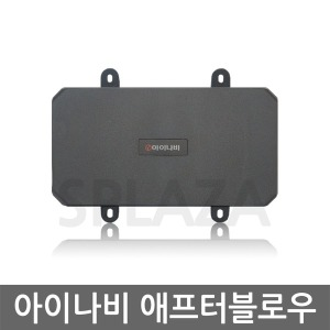 아이볼트 G1000/에어컨건조기/애프터블로우/G-1000