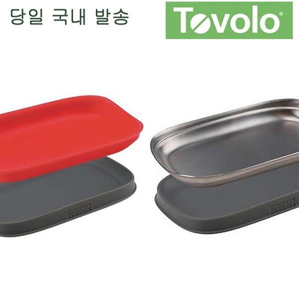 Tovolo 토볼로 스푼 국자 더블 받침대 (국내 발송)