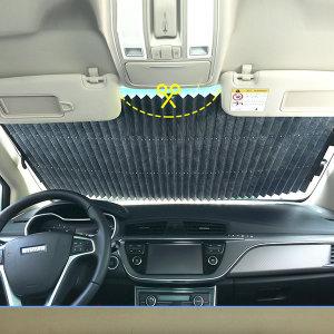 차량용 커튼 햇빛가리개 스크린형 프리미엄46cm 00354