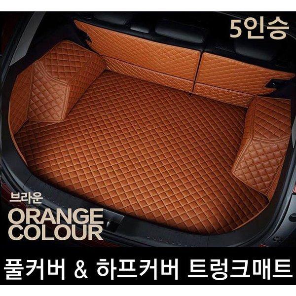 (KMT) 신제품 케이엠텍 트렁크매트 국산수입전차종