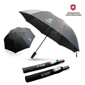 자동 우산 2단 스위스 몽크로스 튼튼한 고급 솔리드