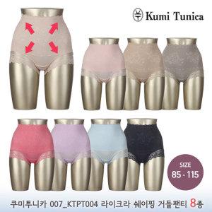방송히트  KTPT004 라이크라 쉐이핑 보정팬티8종(빅사이즈)
