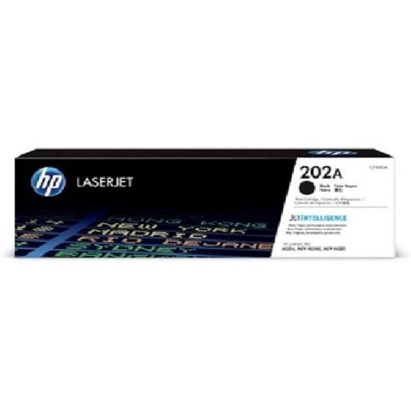 HP CF500A (NO.202A) 검정 정품토너 (1400매)