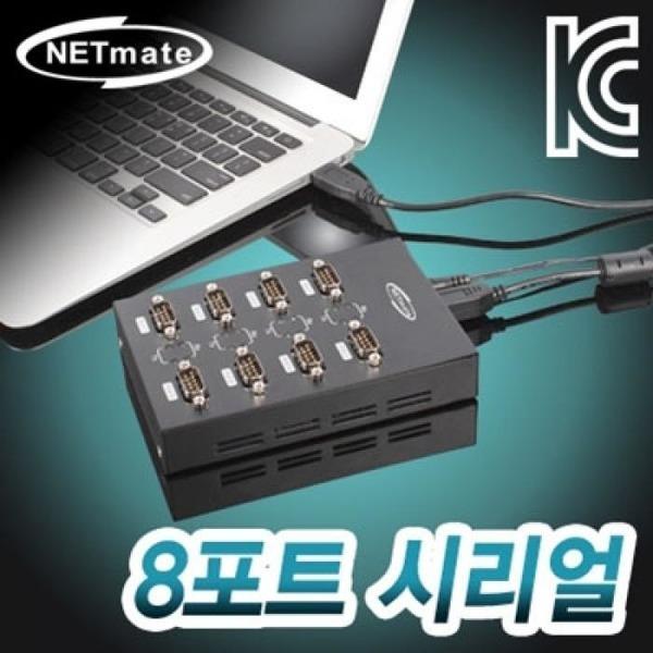 NETmate USB2.0 to 8포트 RS232 컨버터 (FTDI)