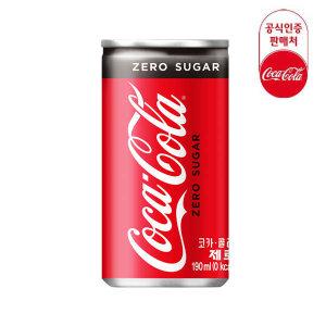 (현대Hmall)코카콜라 제로 190ml x 30캔