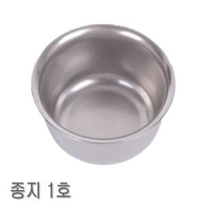 종지1호 소독용밧드 알콜솜통