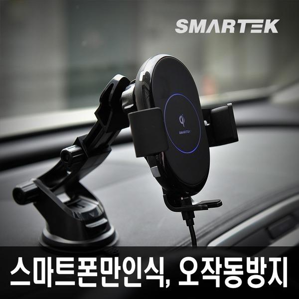 FOD센서 차량용 휴대폰 무선 충전기 거치대 ST-CD700