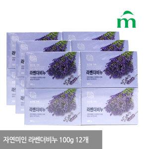 자연미인 라벤더비누 100g 12개 (4입3개)