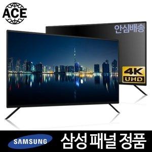 에이스글로벌 65 UHD TV 삼성패널정품 4K 고화질 대형
