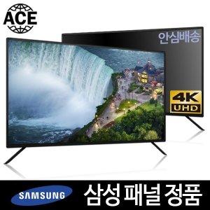 에이스글로벌 55 UHD TV 대기업패널 고화질 대형TV
