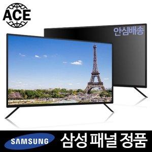 에이스글로벌 32HD TV 삼성패널정품 무결점 고화질TV