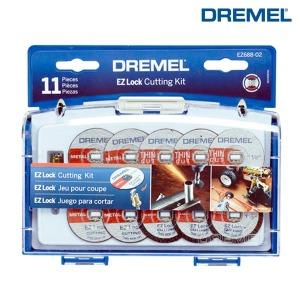 드레멜 부품 로터리툴용 EZ-lock 절단키트/절단휠10종