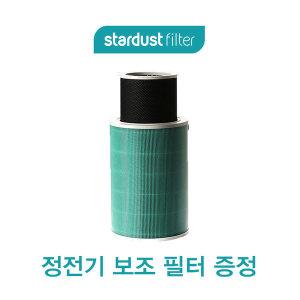 샤오미 미에어 1 2 2s 공기청정기 호환 필터-탈취형