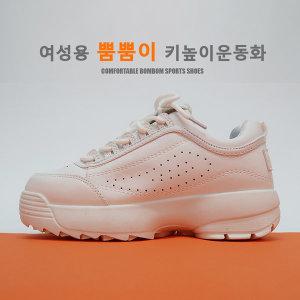 운동화 여성용 맵시 뿜뿜 패션 운동화