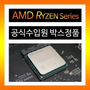 AMD 라이젠 5 3600 마티스 3세대 정품 CPU