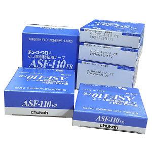 ASF-110 ASF110 테프론테이프 실리콘테이프 0.08 13mm