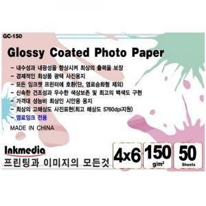 잉크미디어 광택포토용지 150g/m2 4 6 4R 1권(50매)