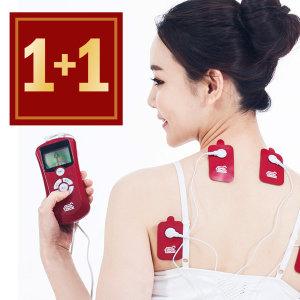 저주파마사지기 홈닥터 HD SYK-2018 저주파안마기 1+1