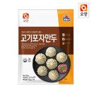 사조오양 고기 포자 만두 180g/간식/반찬/전자렌지용