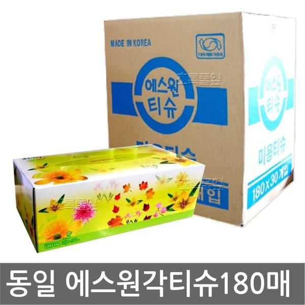 무료/동일 에스원 미용 각티슈 180매 30팩/티슈/업소
