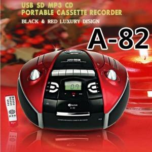 아남 MP3CD포터블카세트 A-82 USB SD인식 카세트 FM