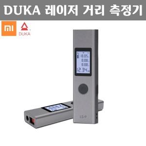 샤오미 DUKA 휴대용 레이저 거리측정기 LS-P 휴대용