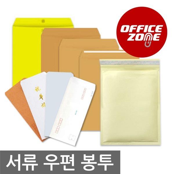 A4 봉투 서류봉투(대)100매 각대 행정 규격 황 이중