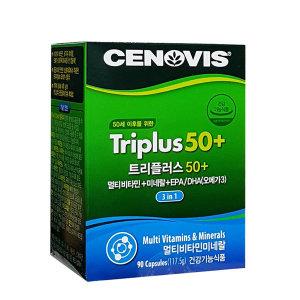 호주산 세노비스 트리플러스 50+ (90캡슐) 45일분