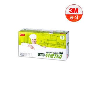 3M 식품용 니트릴 위생장갑(소형) 100매