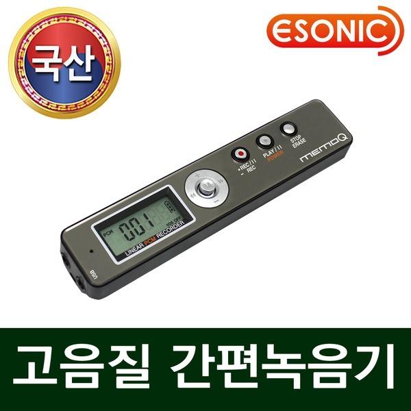 (국산) 간편녹음기 사용쉽고 간단한 PCM 보이스레코더