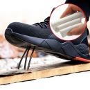 안전화 통풍 작업화 패션 캐주얼 메쉬 현장 안전 신발