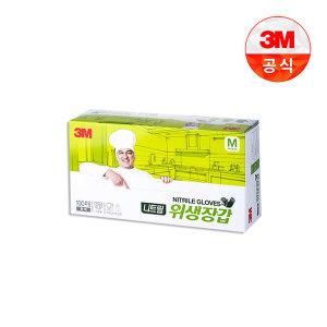 3M 식품용 니트릴 위생장갑(중형) 100매
