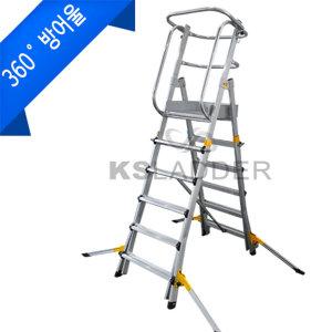 안전발판 6단 작업대 LSP-06 (바퀴 아웃트리거포함)