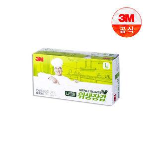 3M 식품용 니트릴 위생장갑(대형) 100매
