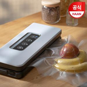 공식 한경희 진공포장기 VP-8000 신제품