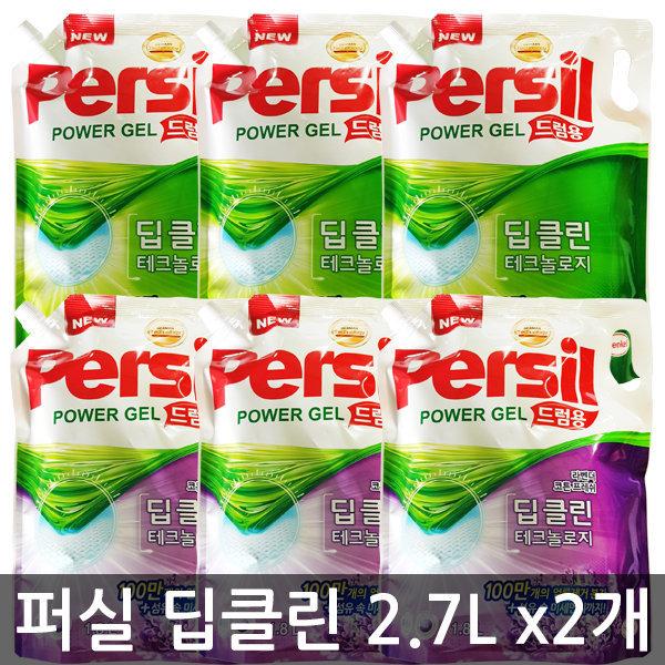퍼실 용기 2.7Lx2개/1.8Lx3개/파워젤/라벤더젤/세제