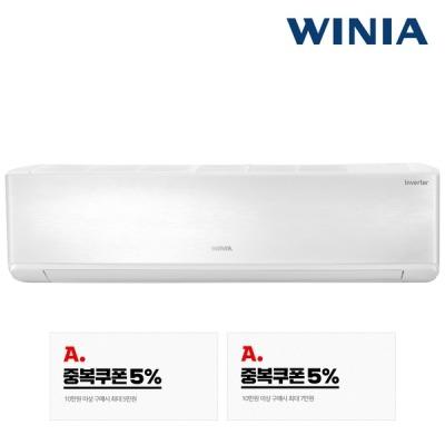 [위니아] 위니아 벽걸이 냉난방기 ERW11CSP 전국지역 기본설치