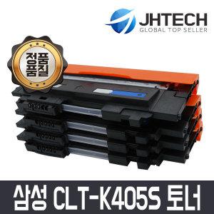 CLT-K405S/SL-C420 C422 C423 C470 C472 SL-C473 W/FW