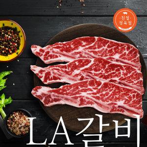 LA갈비 구이용/찜용 1kg