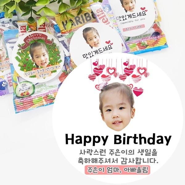 D10(12개입)포토선물스티커/어린이집/생일포장/답례품