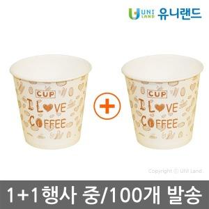 서연 종이컵50개/커피 무늬/국산/천연펄프/생수/음료