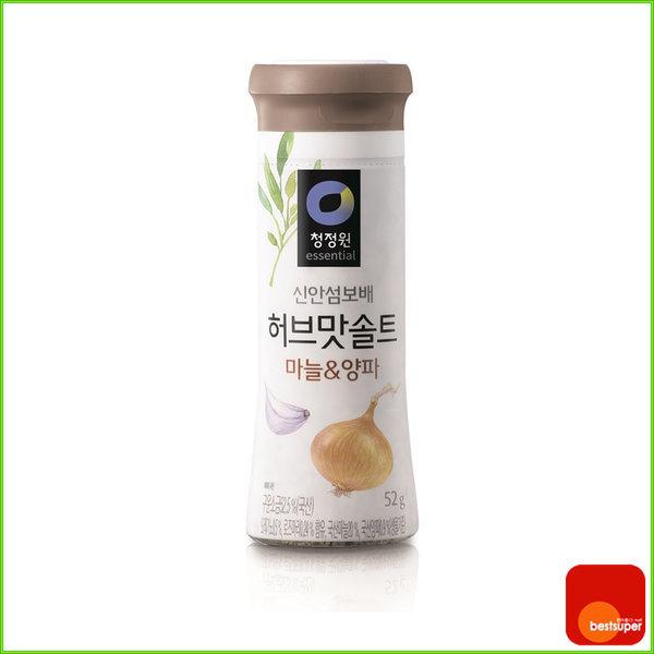 소금 나트륨 솔트 허브맛솔트 마늘양파 52g