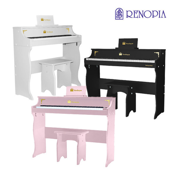 베른호이체 61건반 어린이 피아노
